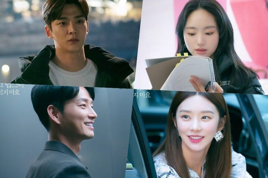 Rowoon de SF9, Won Jin Ah, et plus encore brillent avec une énergie positive sur le tournage de «Elle ne saurait jamais»