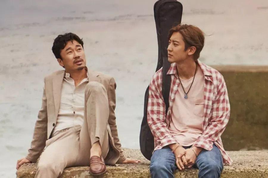 Le prochain film d'EXO Chanyeol «The Box» révèle l'affiche principale
