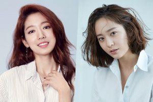 qui est Park Shin hye datant maintenant