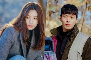 Lee Seung GI Yoona rencontres nouvelles