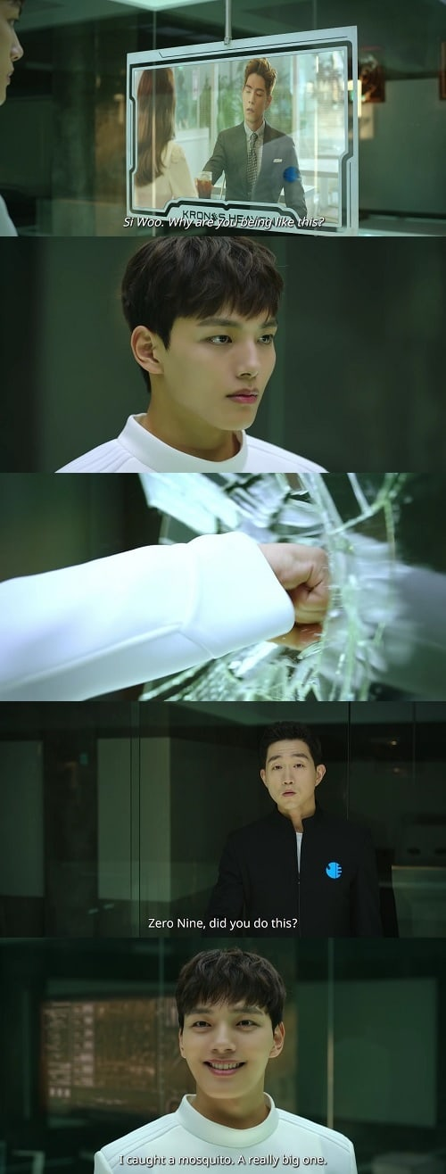 Yoo Jin goo datant