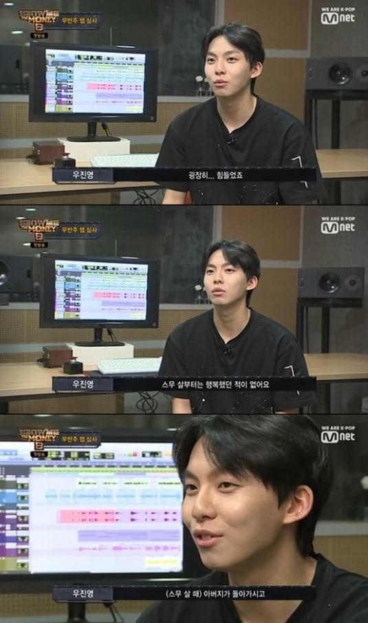 Korean Idol rencontres variété montre datation escroc base de données